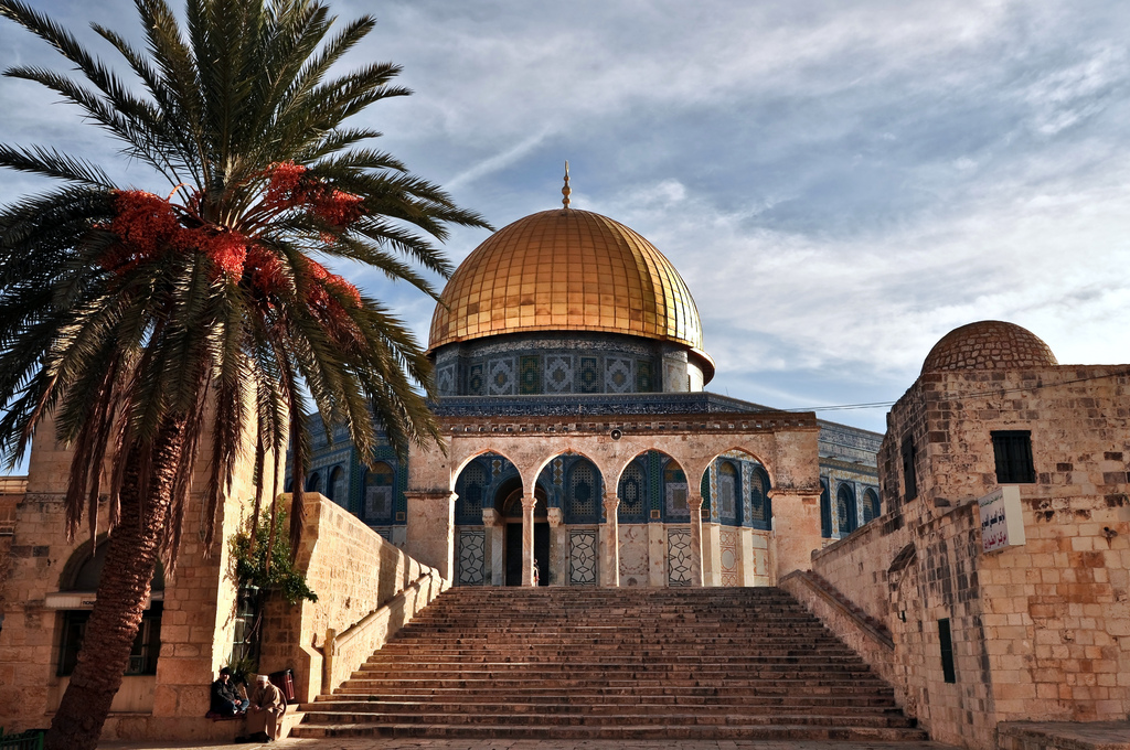 dome of the rock jeruselam Dome of the rock - download this royalty free stock photo in seconds no membership needed.